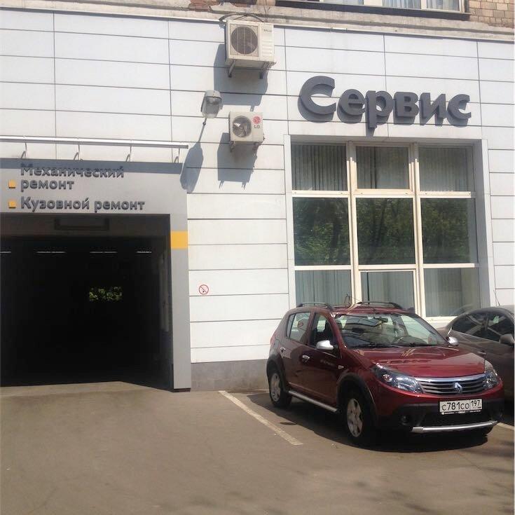 Автосалон на алексеевской москва купить авто в автоломбард в нижнем новгороде