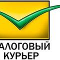 Налоговый Курьер, Услуги юристов по регистрации ИП и юридических лиц в Целине