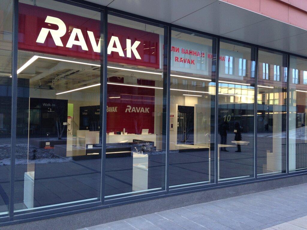 магазин сантехники — Ravak — Москва, фото №1