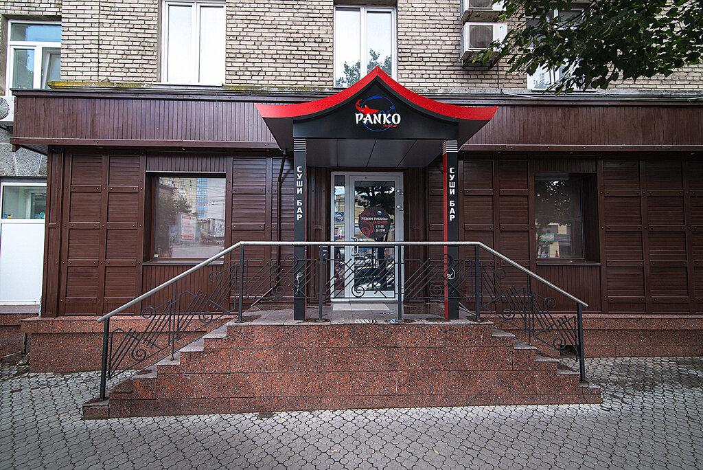 ресторан — Суши-бар Panko — Дніпро, фото №3