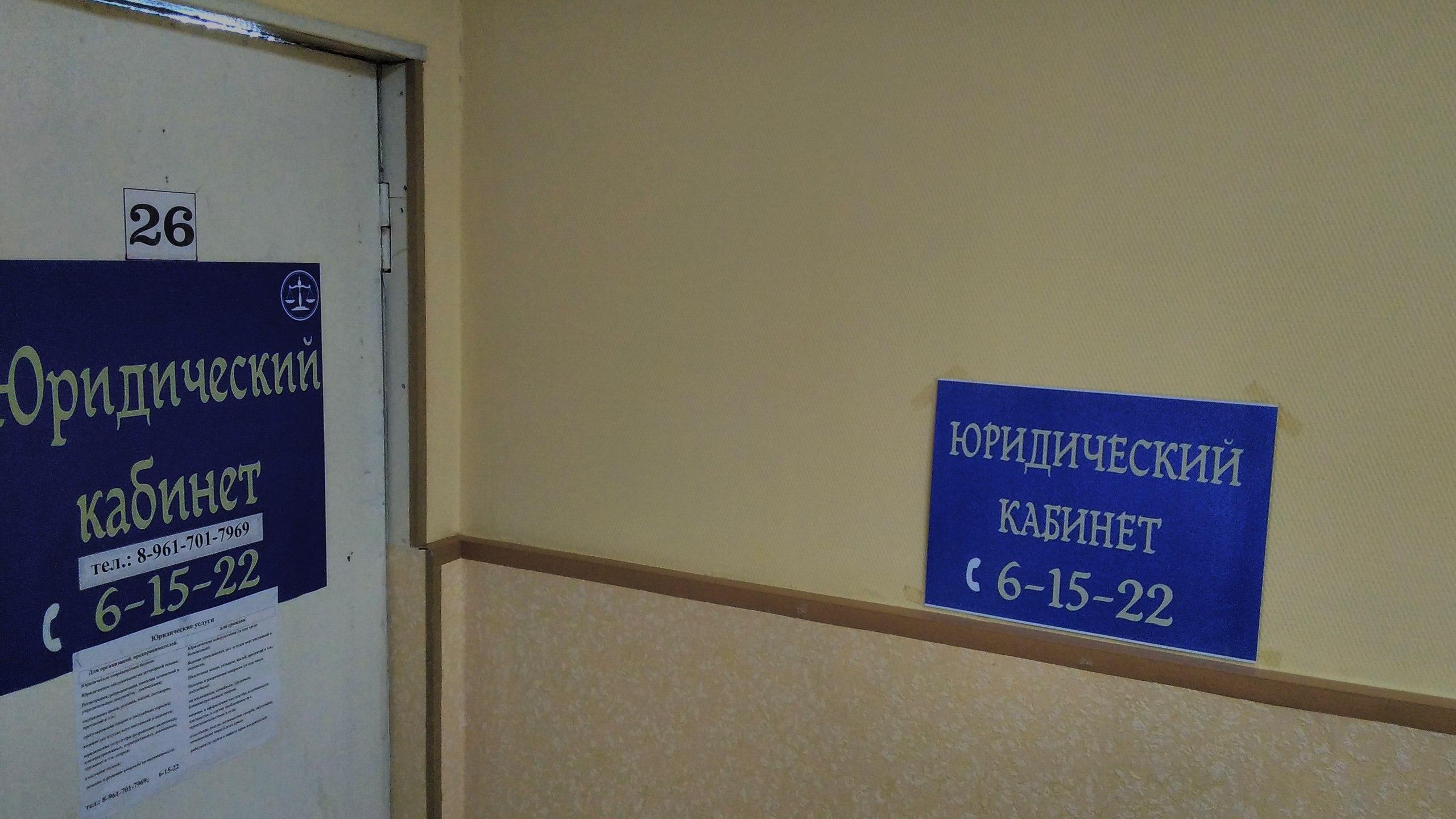 Регистрация ип в юрге регистрация ооо не по месту жительства