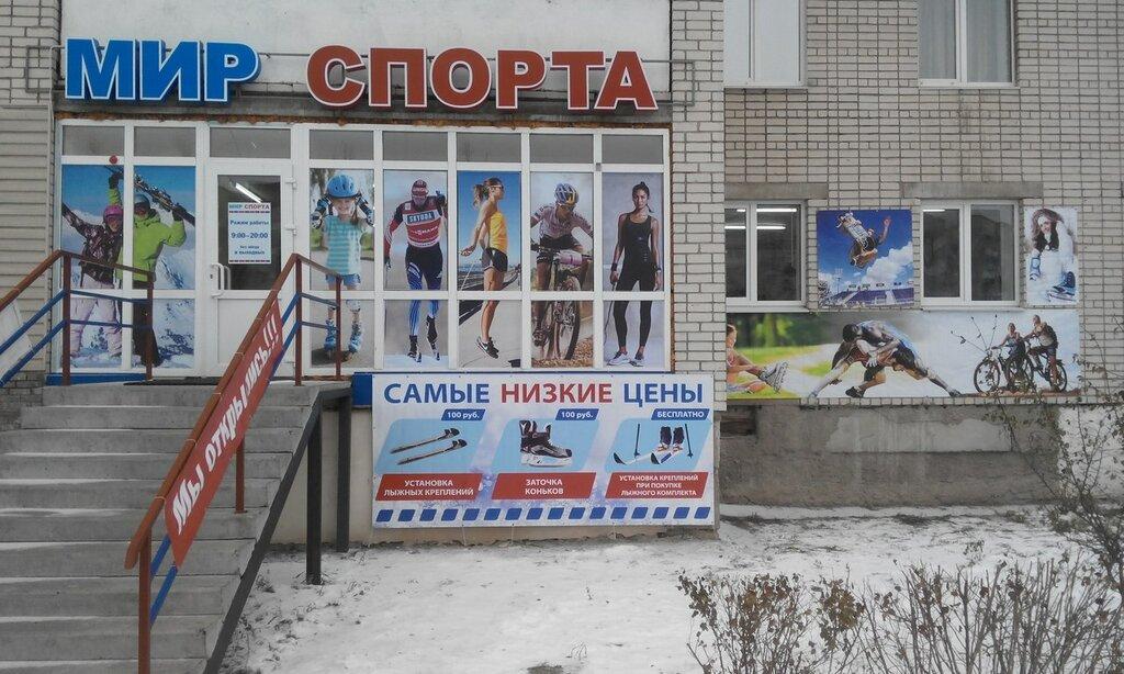 Магазин Инструментов В Дзержинске Нижегородской Области