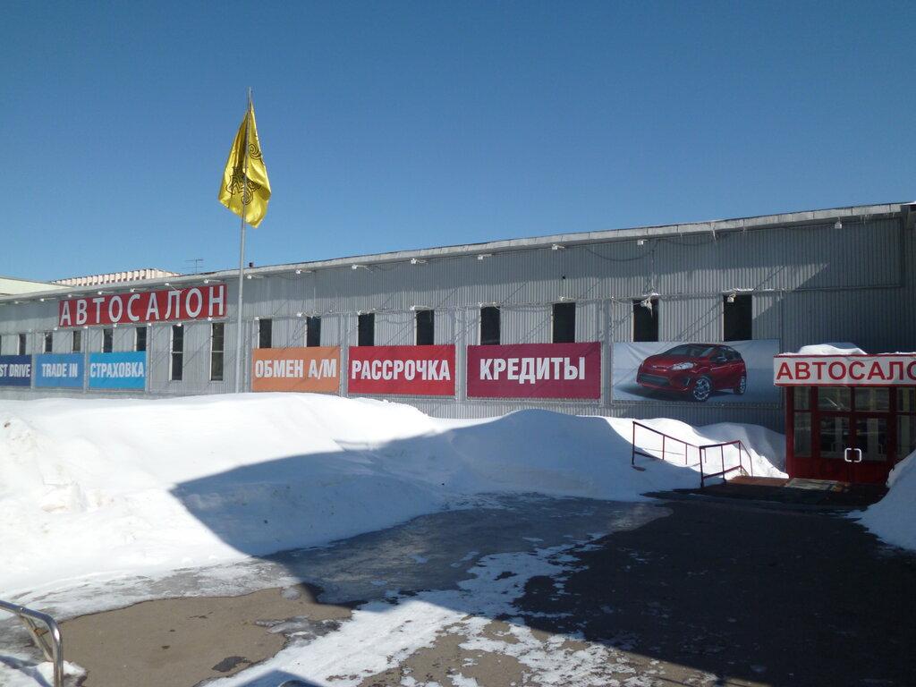 Автосалон москва кировоградская 13 вакансии автосалонов москвы перегонщик