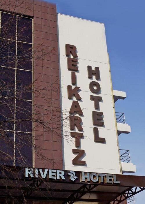 Гостиница Reikartz River