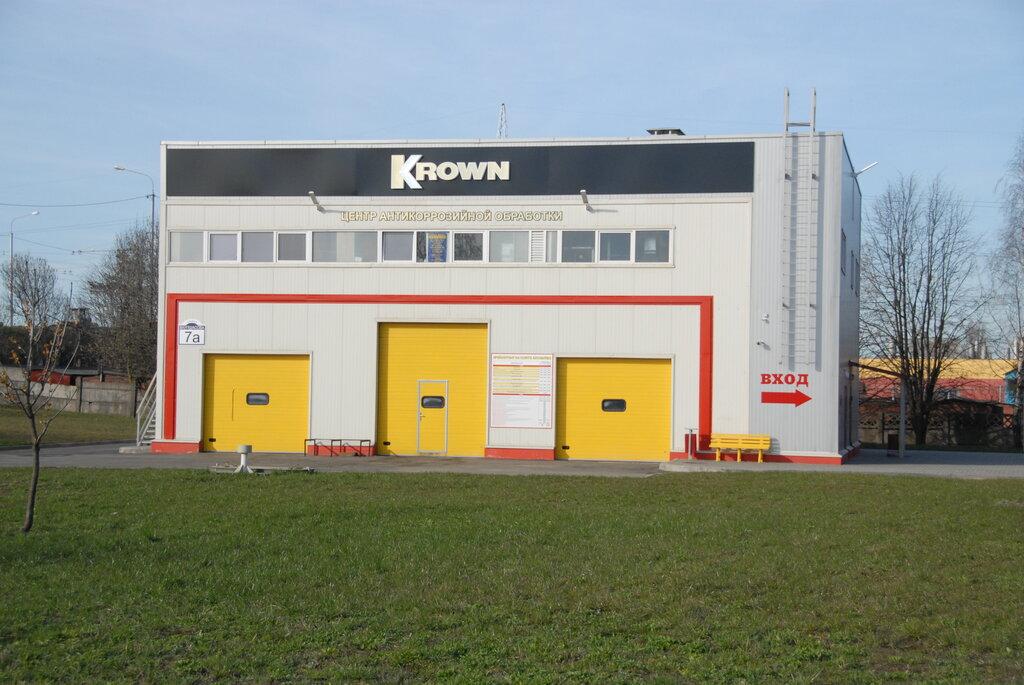 нанесение покрытий — Центр Антикоррозийной Защиты Krown — Минск, фото №9