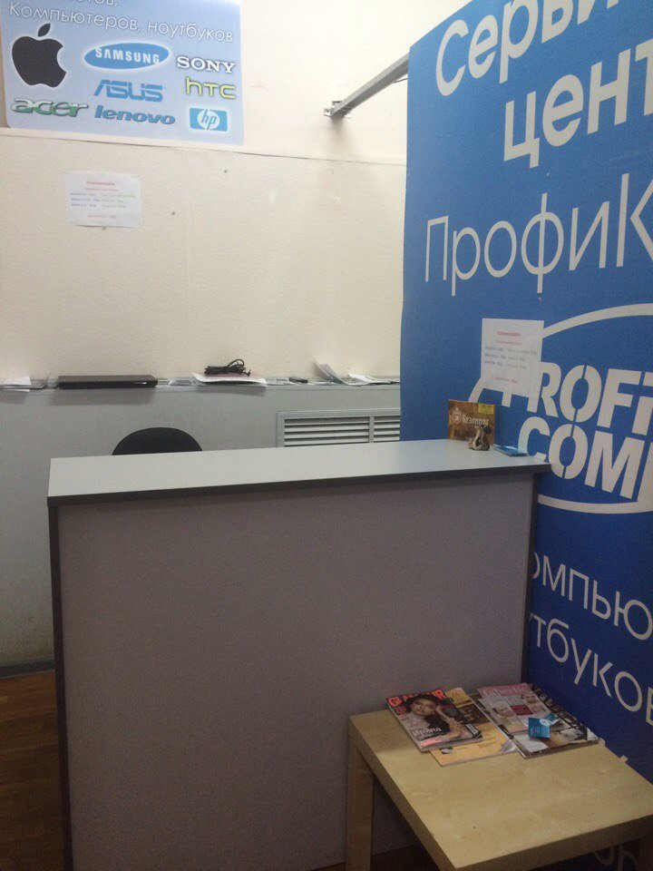 ремонт телефонов — ПрофиКомп — Москва, фото №5