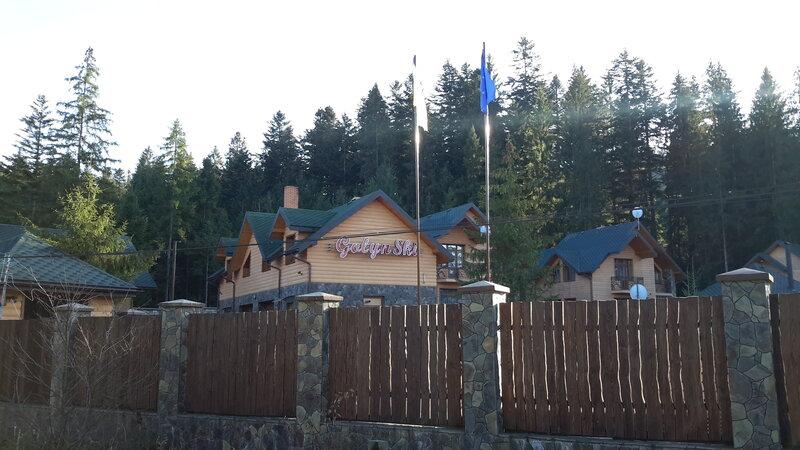 Гостиница GolynSki