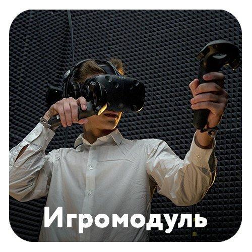 клуб виртуальной реальности — Arena Space - сеть парков виртуальной реальности — Москва, фото №7