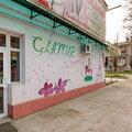 Салон красоты Гламур, Услуги в сфере красоты в Благодарненском городском округе