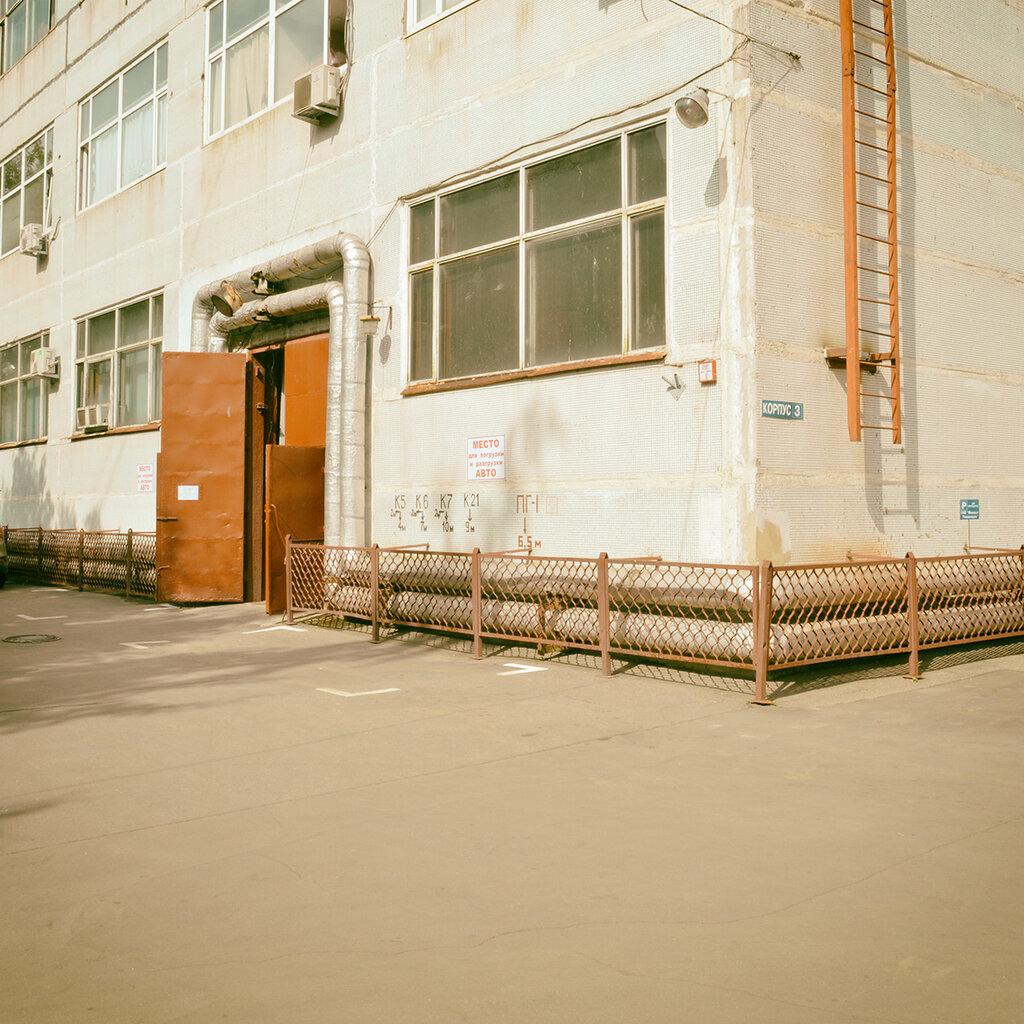товары для отдыха и туризма — Вольный Ветер — Москва, фото №8