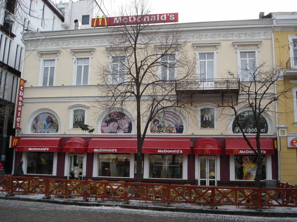 быстрое питание — МакДональдз — Одесса, фото №3