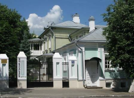 Эрлангенский дом
