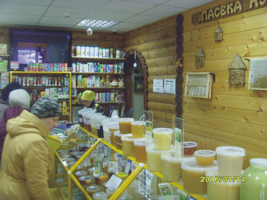 Мед Магазины Казань