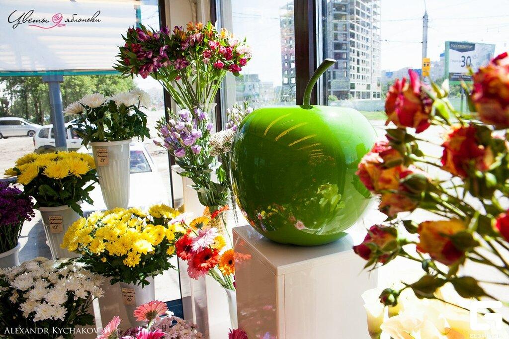 Букете, магазин цветы на яблоньке омск