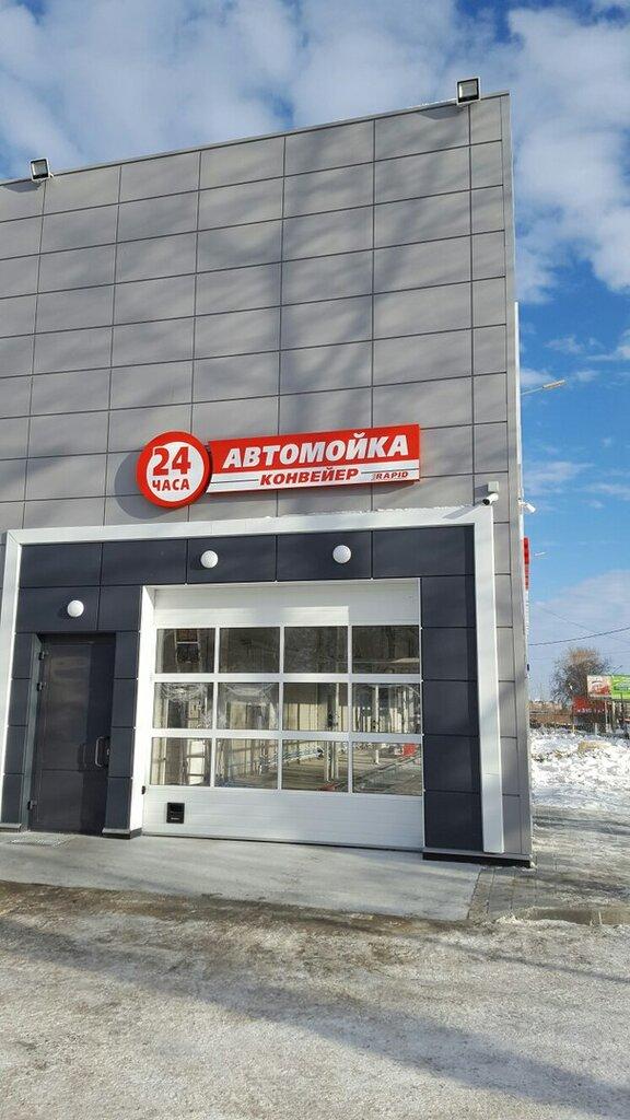 Екатеринбург автомойка конвейер двигатель фольксваген транспортер дизель купить