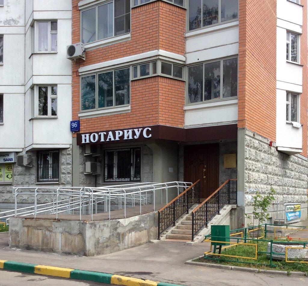 юрист метро алтуфьево