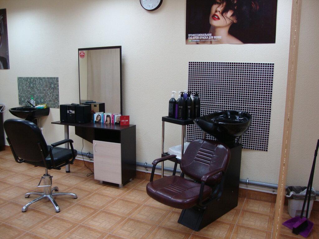 всё элита парикмахерский салон г саратов фото работ цветное фото