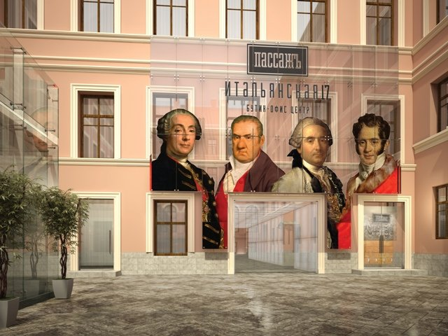бизнес-центр — Бутик-офис-центр Пассаж — Санкт-Петербург, фото №2
