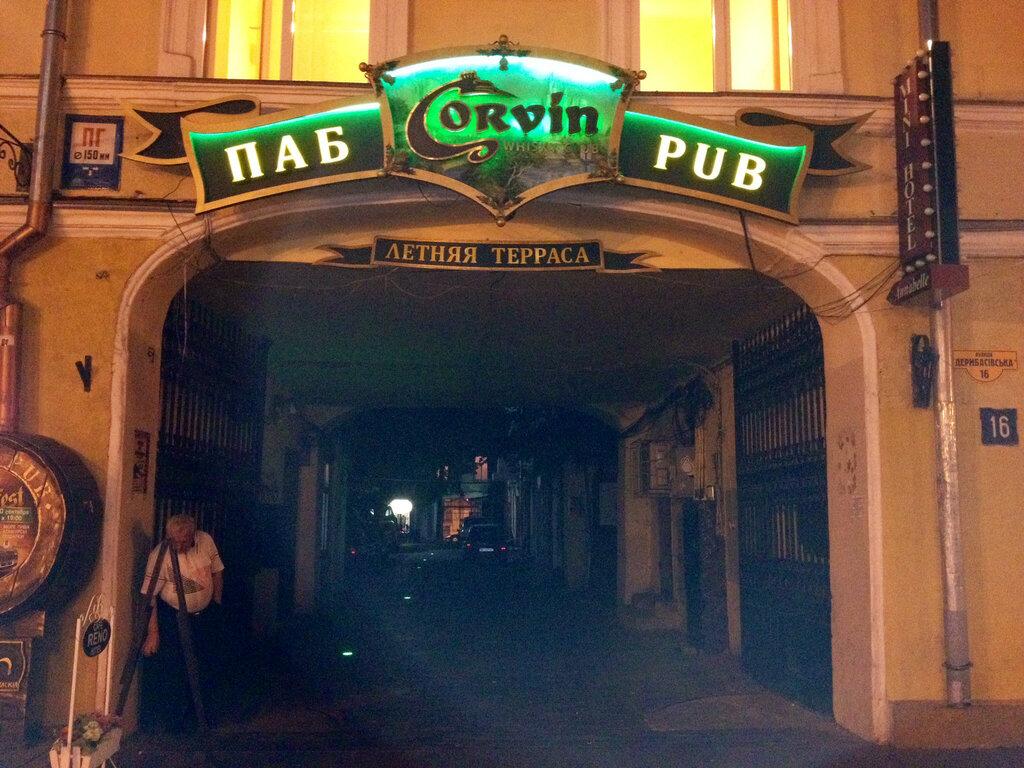 бар, паб — Паб Corvin — Одесса, фото №3