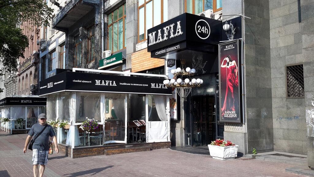 ресторан — Ресторан Мафія — Київ, фото №2