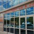 Autodom, Кузовной ремонт авто в Цемдолине