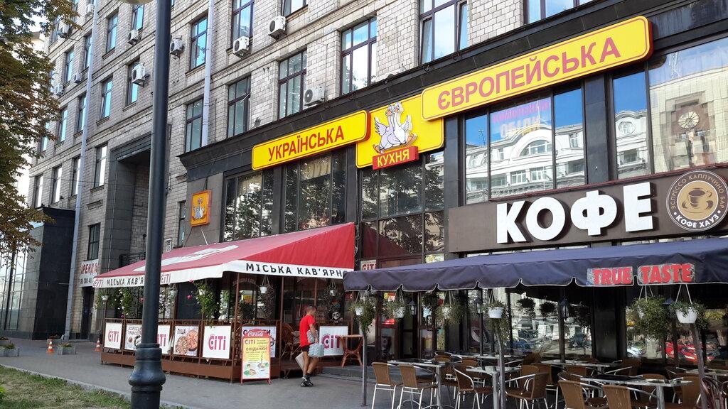 швидке харчування — Ресторан швидкого харчування Два Гуся — Київ, фото №1