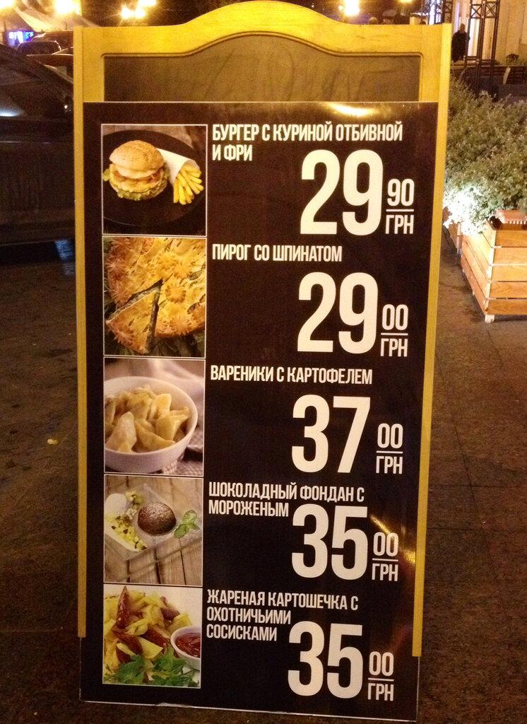 ресторан — Central Bar — Одесса, фото №10