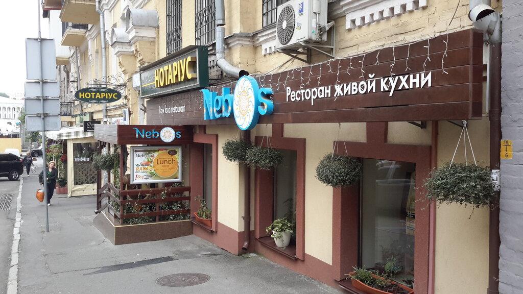 ресторан — Ресторан Nebos — Київ, фото №2