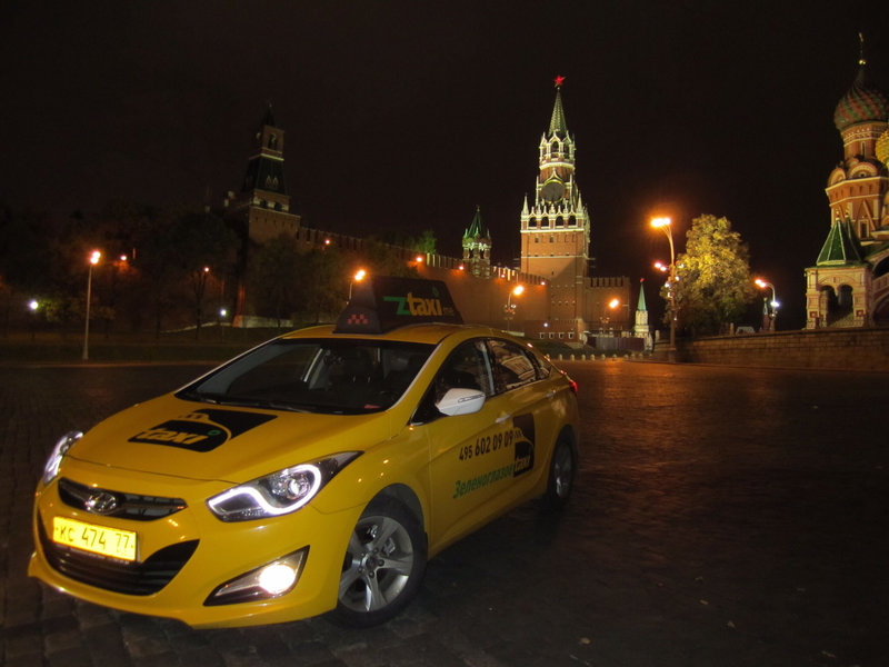 Зеленоглазое такси - фотография №4