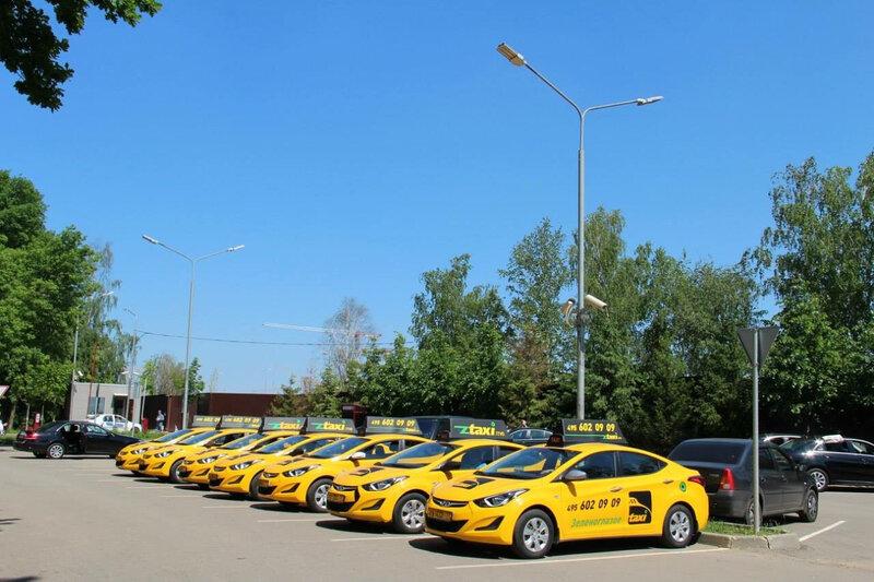 Зеленоглазое такси - фотография №8