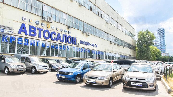 автосалон рено в москве официальный дилер цены модельный