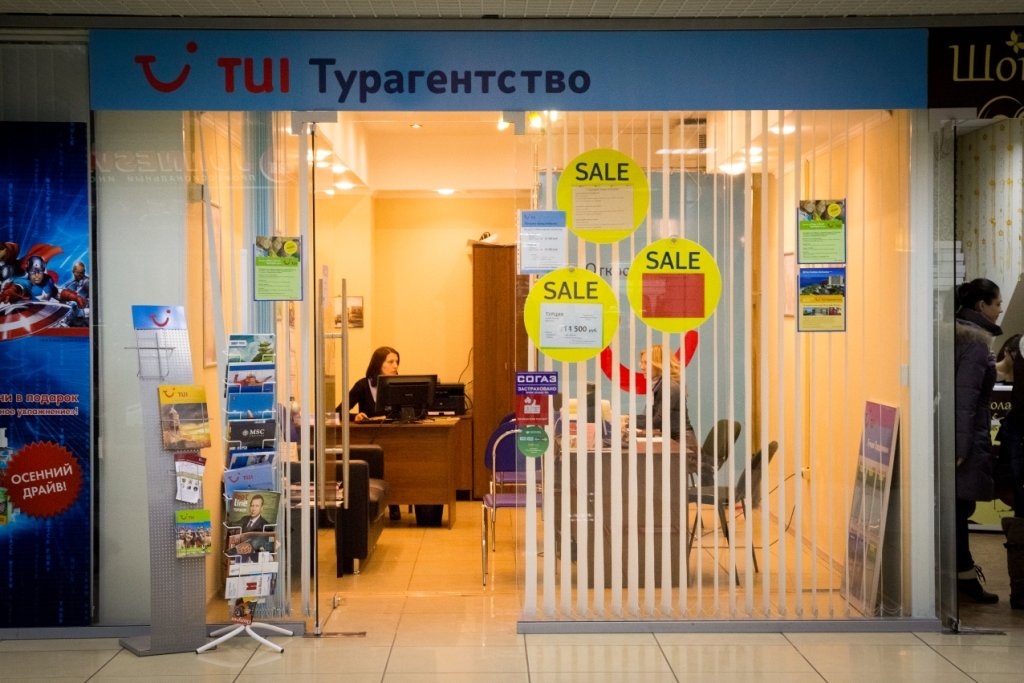 турагентство — TUI — Краснодар, фото №7