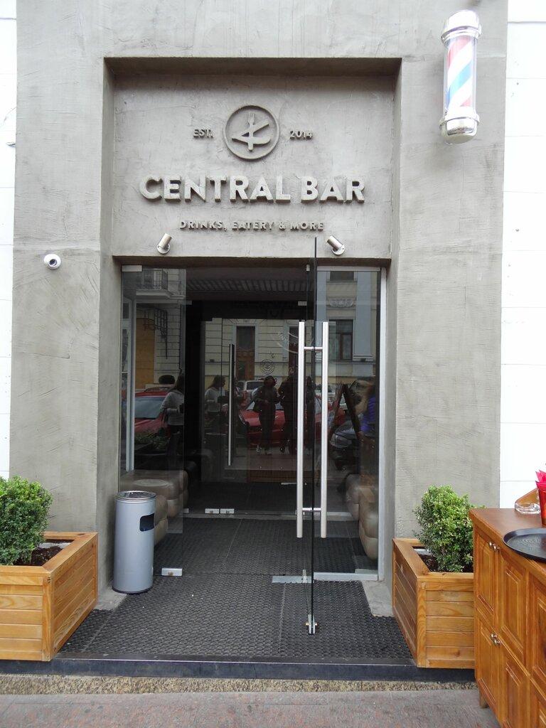 ресторан — Central Bar — Одесса, фото №2