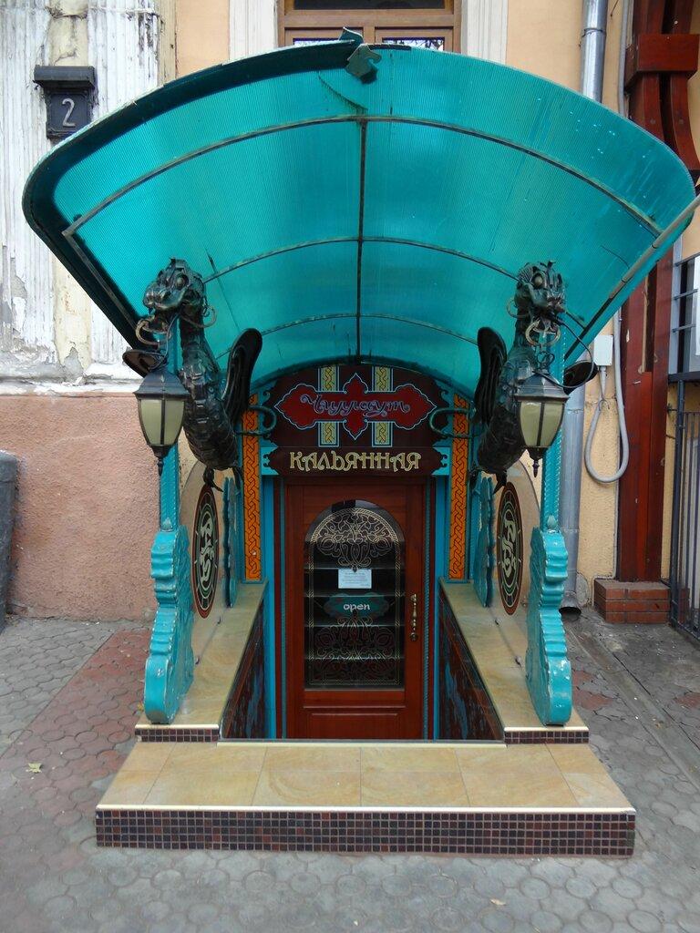 кальян-бар — Кафе-бутик Кальянная 1 — Одесса, фото №7