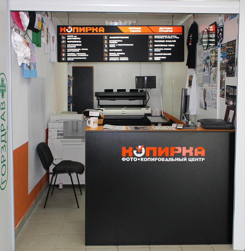 центры печати фото в москве очень вкусный