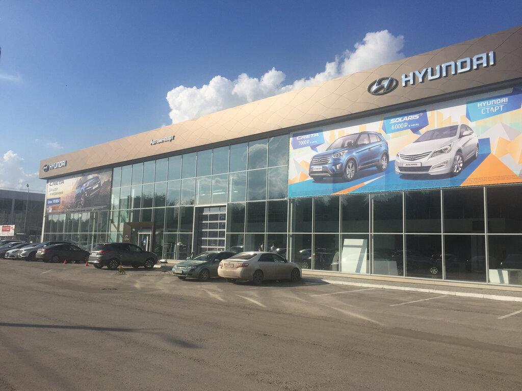 Автосалоны москва рязанское шоссе моя автосалоны рено в москве