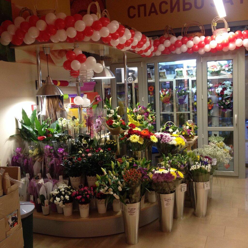 Доставка воронеж, магазин среди цветов в москве адрес