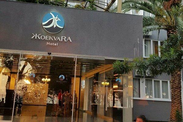 Жоэквара отель
