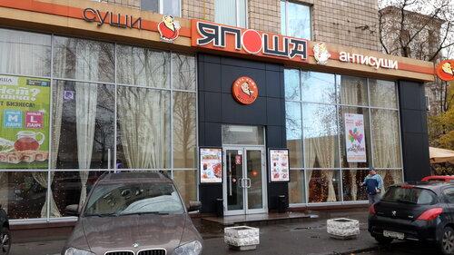 стоит обратить вакансии в суши бар в москве метро сокол термобелья Различают