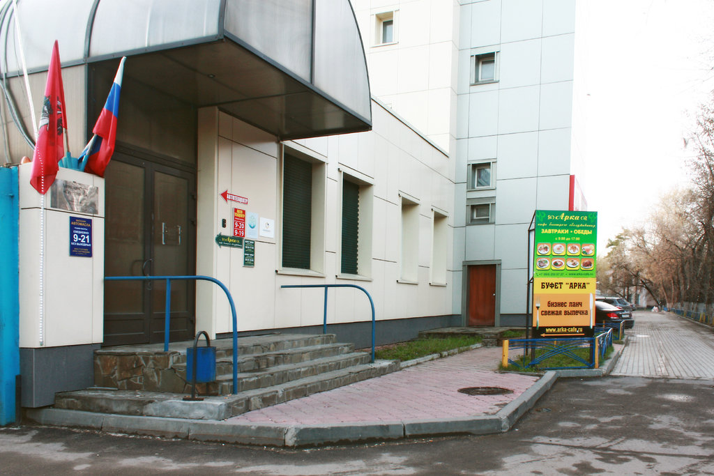 Автоломбарды тушинская ирито автосалон москва ховер н5