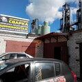 Авторемонт, Ремонт авто в Сельском поселении селе Ворсино