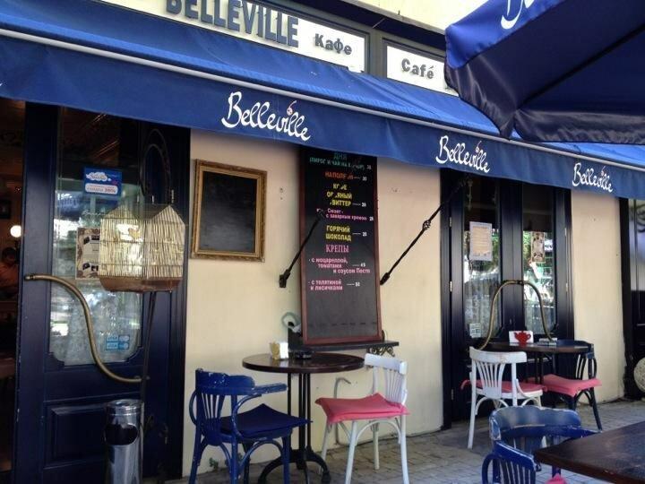 кафе — Кафе Belleville — Одесса, фото №1