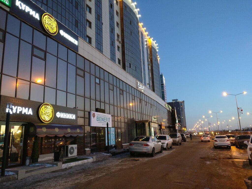 магазин продуктів — Assyl — Нур-Султан (Астана), фото №1