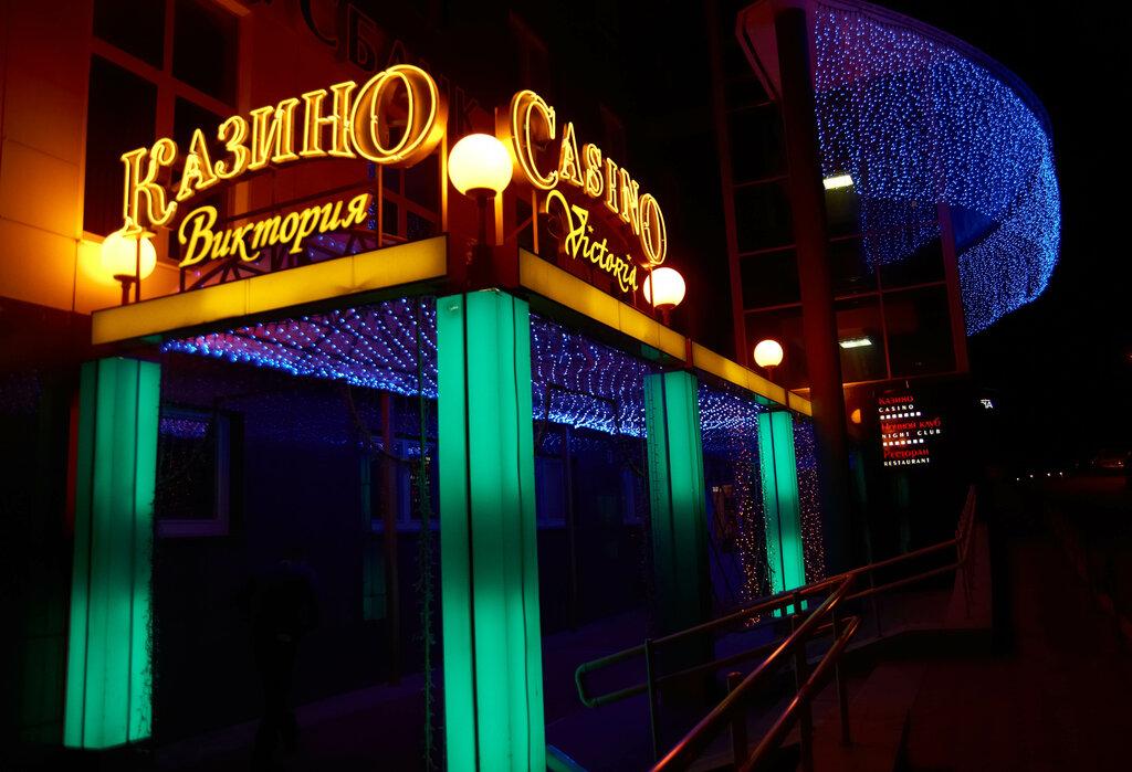 казино, игорный дом — Victoria Cherry — Минск, фото №1