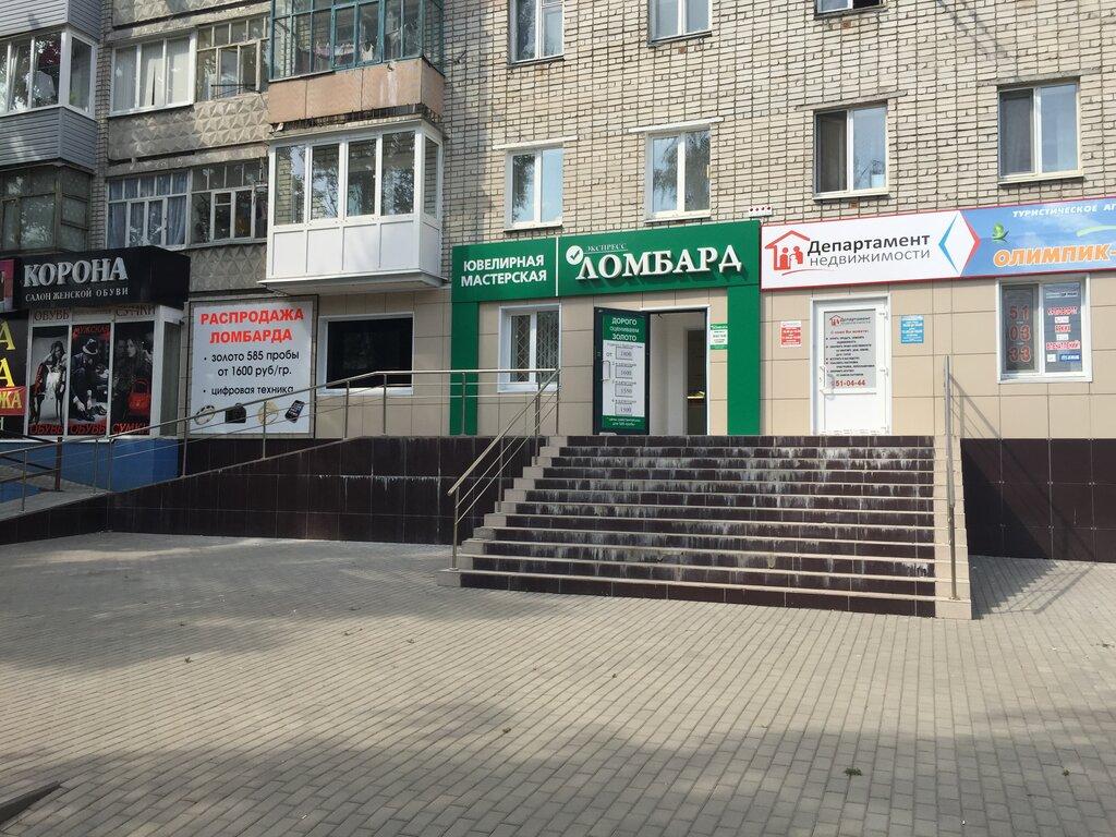 Брянск бежица ломбард экспресс на стоимость погрузчики час нормо