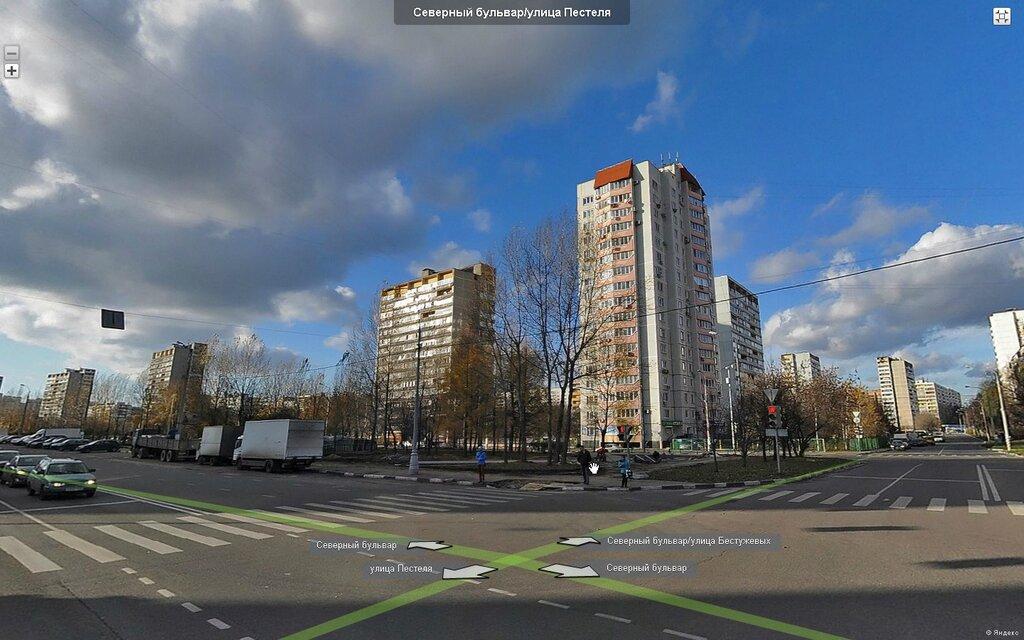 медцентр, клиника — УроМед — Москва, фото №6