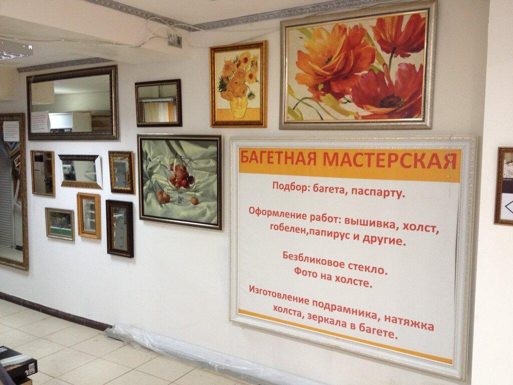 багетные изделия — Врамку — Москва, фото №1