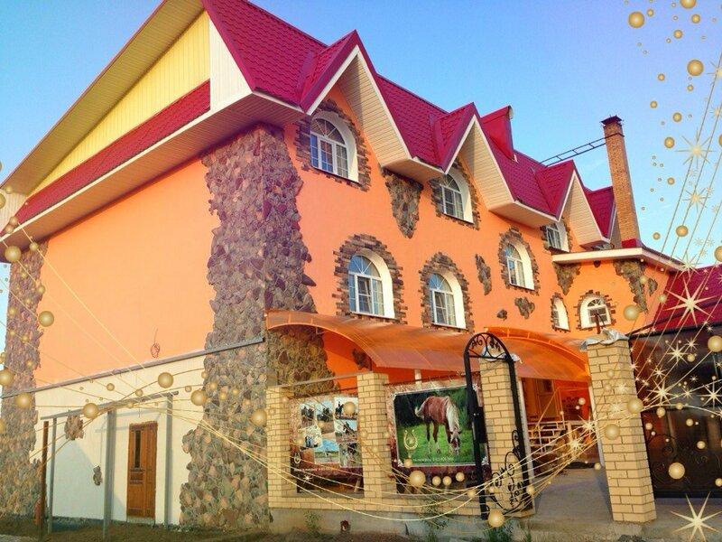 Podkova House