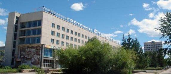 Гостиница Степногорск