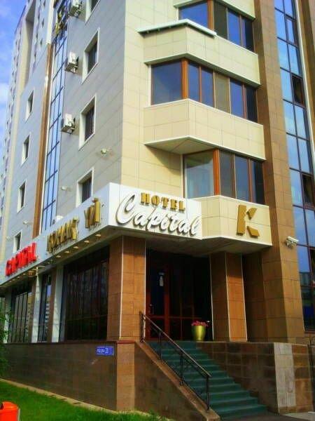 Отель Capital